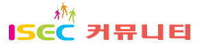 국제학생증ISEC – Official site Logo
